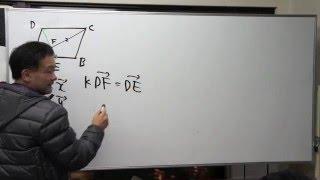 FCS数学教室/ベクトル入門2限目「一直線上になる事の証明」【補】