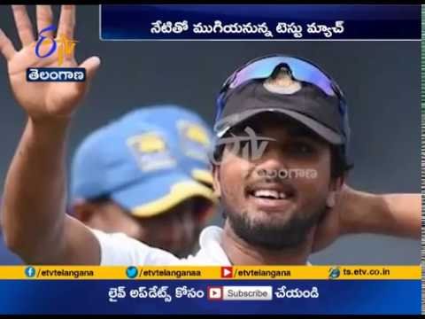 Sri Lankan Captain Dinesh Chandimal Pleads Not Guilty | To Ball Tampering Charge