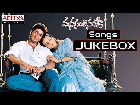 Manasantha Nuvve Telugu Movie Full Songs - Jukebox