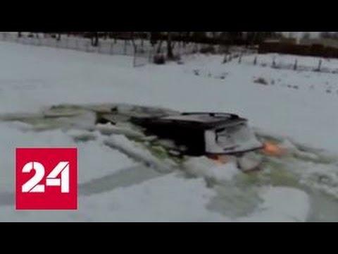 Московский водитель утопил свой внедорожник в озере