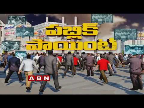 Debate On YS Jagan Comments On TDP Over Diaphragm Wall Of Polavaram Project | Public Point | Part 2