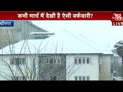 Heavy Snowfall in Srinagar & Other Parts Of North India