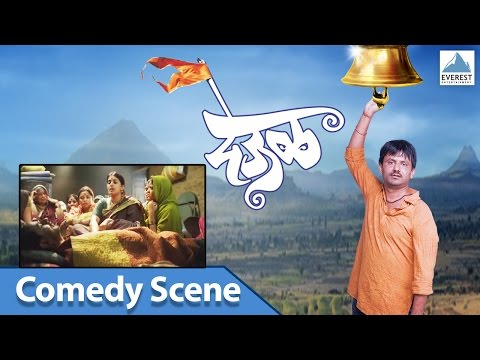 Funny Dialogue Promo From Deool