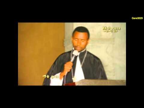 New Ethiopian Orthodox Tewahedo Sebket By Kesis Zebene - ጠላትን የመዉደድ ምስጢር video