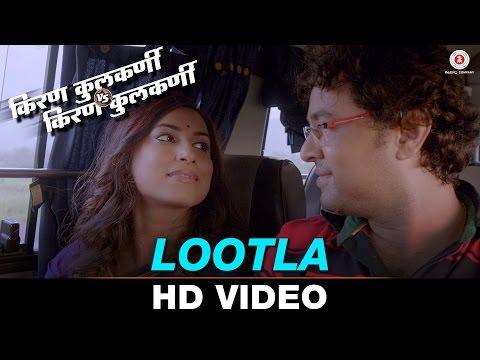 Lootla - Kiran Kulkarni vs Kiran Kulkarni | Subodh Bhave, Kranti Redkar | Vaishali Samant