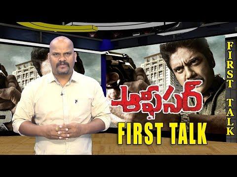 OFFICER Movie First Talk | Ram Gopal Varma | Nagarjuna | RGV | Y5 tv |
