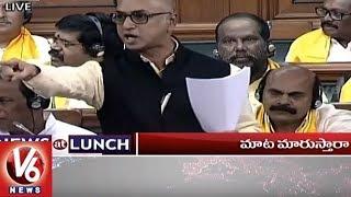 1 PM Headlines   TRS Vs TDP   Galla Jayadev Fires On Modi   Pawan Kalyan Tweets On Chandrababu