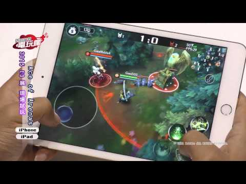 台灣-巴哈姆特電玩瘋-20150622 E3 2015 遊戲試玩