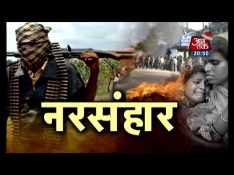 Assam burns under sectarian violence