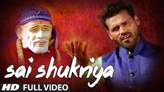 Sai Shukriya by Prem Ali | Harry Sharan | Sai Bhajan | Full HD Video I T-Series Bhakti Sagar