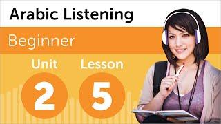 Learn Arabic - Arabic Listening Practice - Ordering a Pizza in Arabic