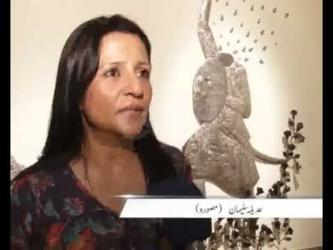 5 Artists Painting Exhibition Lahore Art Gallery Pkg By Raza Zaidi City42