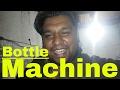 Bottle manufacturing machine video
