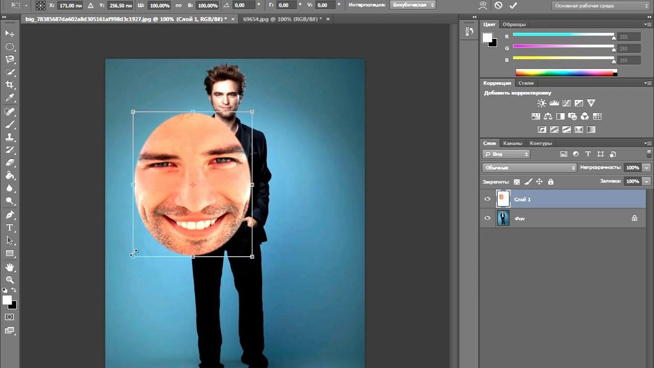 Как сделать фото лицо на руках 185