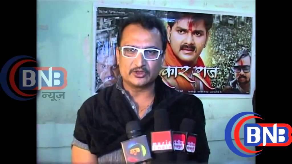 Bhojpuri Film Sarkar Raj Interview Anara Gupta - YouTube
