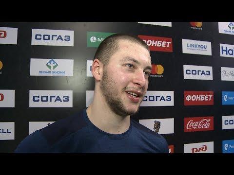 Иван Ларичев - о победе над СКА и заброшенной шайбе