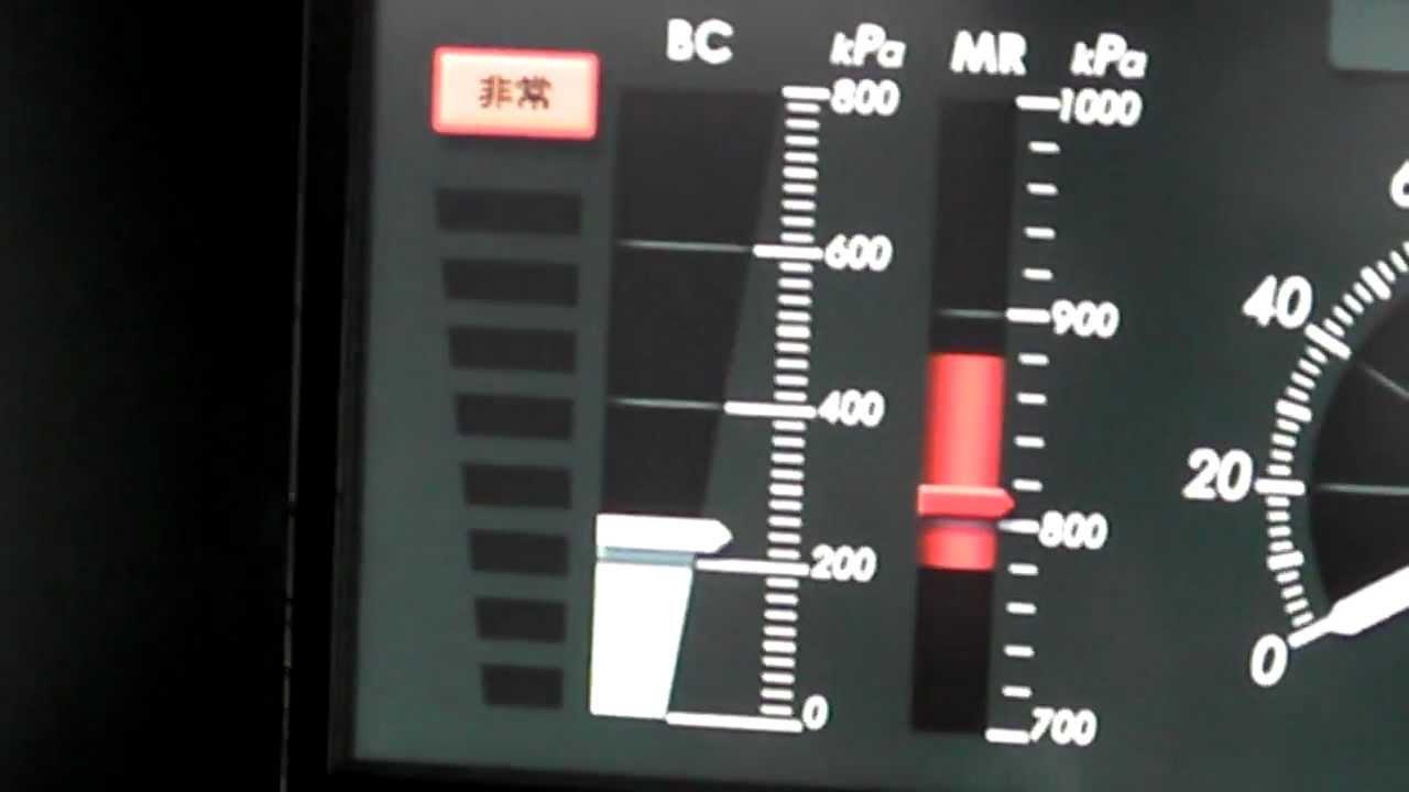 初音マーチン 運転士体験教室 非常ブレーキ緩解 - YouTube