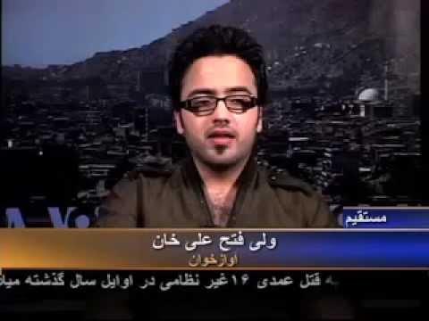 Wali Fateh Ali Khan Wali Fateh Ali Khan 2013