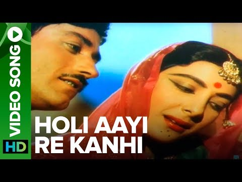 Holi Aayee Re Kanhai song - Mother India