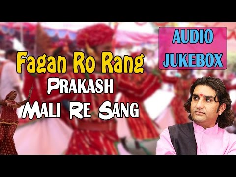 Marwadi Chang Fagan Songs | Fagan Ro Rang | Prakash Mali | Audio Jukebox | New Rajasthani Holi Songs video