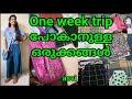 Full day cooking vlog|Packing for 1 week trip to Mumbai|Mumbai Anderi shopping vlog|Asvi Malayalam thumbnail
