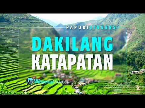 Dakilang Katapatan - Papuri Singers (With Lyrics)