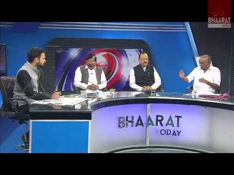 News Track | Paddy procurement | CAG Report | Bhaarat Today