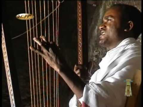 ethiopian ortodox tewahdo sprutual songs