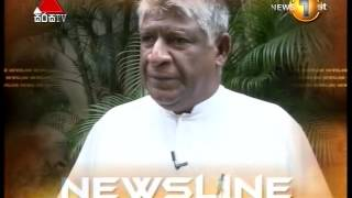 News Line with Sarath Chandrasiri Mayadunne - 17th July 2015