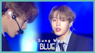 [HOT] Ha Sung Woon - BLUE ,  하성운 - BLUE Show Music core 20191019