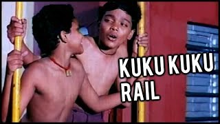 Kuku Kuku Rail | நண்பனே | Nanbane Tamil Songs | Tamil Video Song | Classic Hit Tamil Song