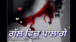 New Punjabi Sad Song Whatsapp Status Video 2019 | New Punjabi Sad Status 2019 ( Bhul Javange )