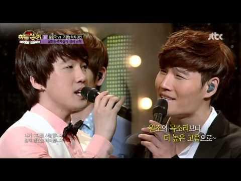 KIM JONG KOOK SING LETTER LIVE IN JTBC 'HIDDEN SINGER'