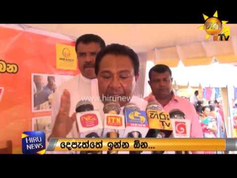minister sb disanaya|eng