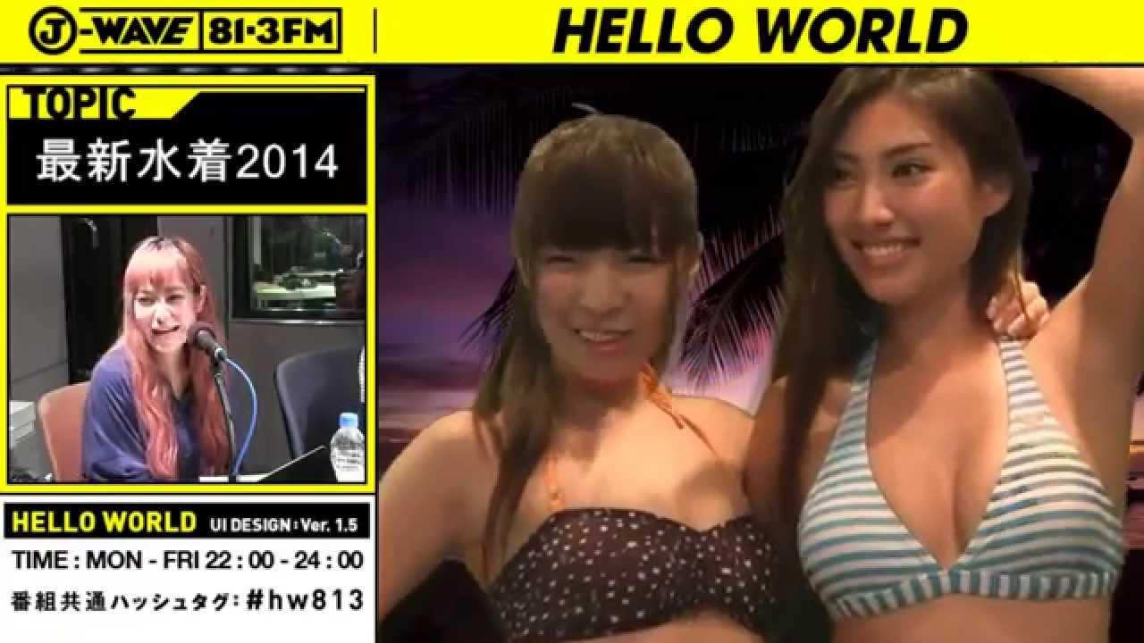 HELLO WORLD (アニメ映画)の画像 p1_20