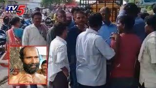 మతిస్థిమితం లేని వ్యక్తిని చితకబాదిన జనం..! | Bhadradri Kothagudem