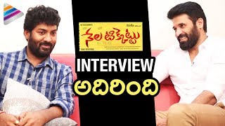 Kalyan Krishna and Subbaraju Funny Interview | Nela Ticket Movie | Ravi Teja | Malvika | Ali