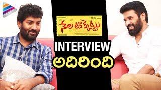 Kalyan Krishna and Subbaraju Funny Interview | Nela Ticket Movie | Ravi Teja | Malvika | Ali