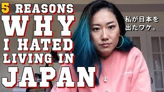 ??5 REASONS WHY I HATED LIVING IN JAPAN (AS A JAPANESE)??????????????????PlaythislifeAzusa