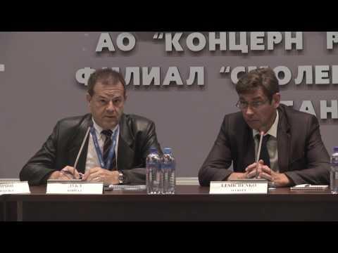 Десна-ТВ: Новости САЭС от 25.07.2017