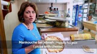 SAY IT IN ARABIC- BAKERY SWEET SHOP