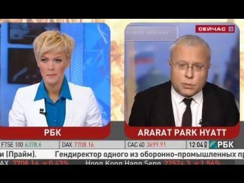 Прямой эфир на РБК. Тема - годовщина избрания В.Путина
