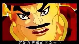 [Film] Sự Tích Phật A Di Đà (2-2)