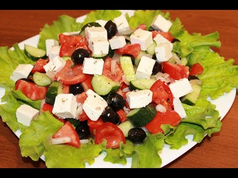 Греческий салат.Вкусный,легкий,летний.
