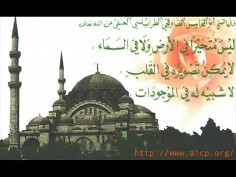 Madinah Song video