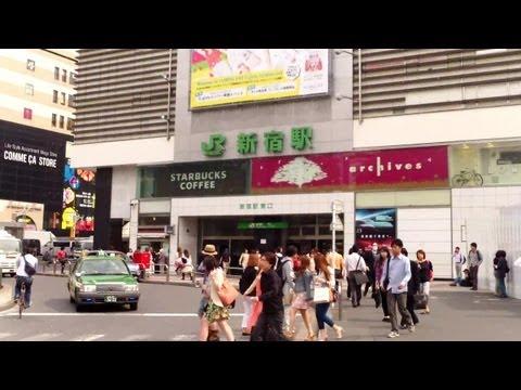 JR Shinjuku Station (JR 新宿駅), Tokyo Metropolis