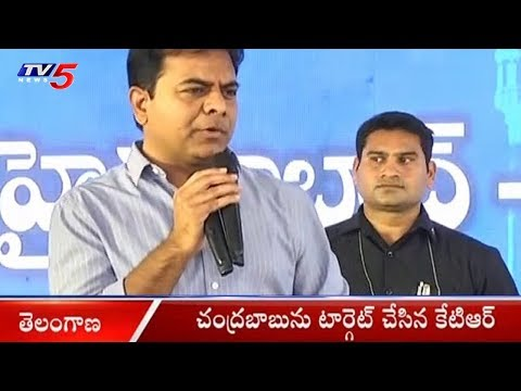 KTR Sensational Comments On Chandrababu Naidu |  TelanganaElections2018