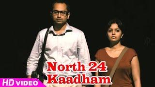 North 24 Kaatham - North 24 Kaatham - Fahadh Faasil and Swati Reddy leave Nedumudi Venu's home