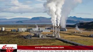 ETHIOPIAN REPORTER TV |  Amharic  News 11/06/2016