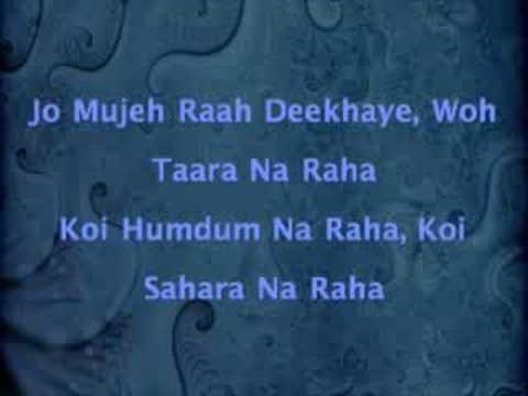 Koi Humdum Na Raha -  Jhumroo (1961)